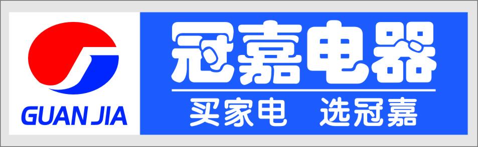 海南东方冠嘉贸易有限公司