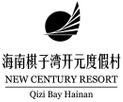 海南恒盛元棋子湾开元度假村有限公司