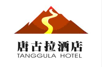 东方唐古拉酒店管理有限公司